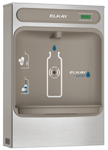 EZH2O SURFACE MOUNT BOTTLE STATION, NON-FILTERED